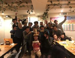 ネクスディ2018忘年会<後編>