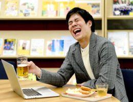 オンライン歓迎会(/^-^)o日日o(^0^|) カンパーイ!